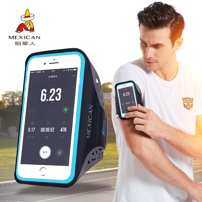 稻草人户外 跑步手机臂包户外运动骑行臂袋男女苹果专用健身装备