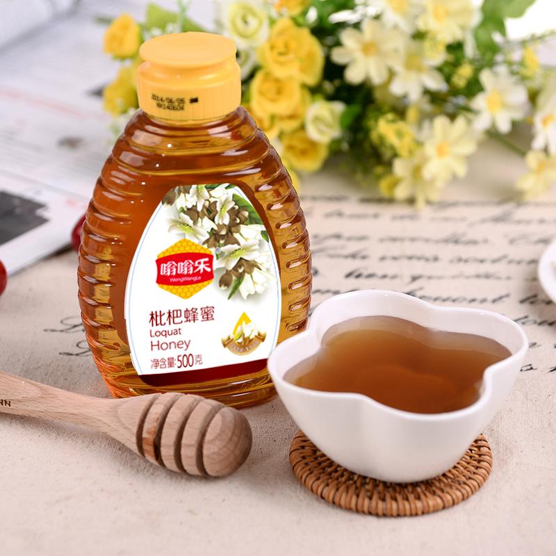 嗡嗡乐 农家枇杷蜂蜜500g 童年土蜂蜜自产天然无添加蜂蜜宝宝蜂蜜