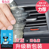 Soft and soft clean home computer keyboard cleaning plastic car interior cleaning cleaning products