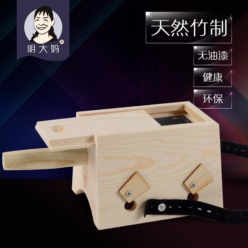 妇科温灸器具
