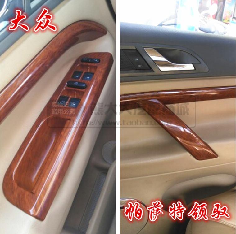 Матрасы в автомобиль / Чехлы для сигнализации Артикул 540009168853