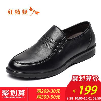 红蜻蜓男鞋春秋新品圆头耐磨皮鞋男士透气真皮商务休闲套脚鞋正品