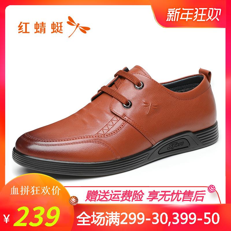 红蜻蜓棉鞋男2018冬季新款皮鞋时尚休闲系带男鞋加绒保暖百搭皮鞋