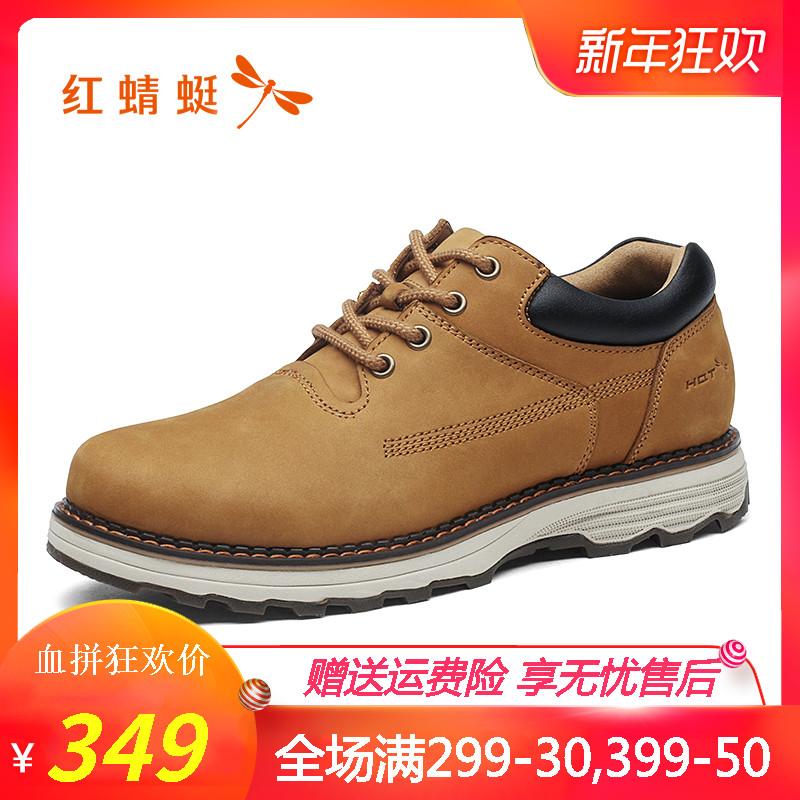 红蜻蜓皮鞋2018年秋冬新款男鞋时尚户外休闲鞋真皮工装鞋大头皮鞋