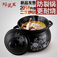 煲湯砂鍋瓦罐