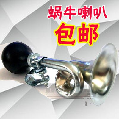 自行车铃铛超大声蜗牛喇叭山地车单车装备配件铃铛气喇叭骑行装备