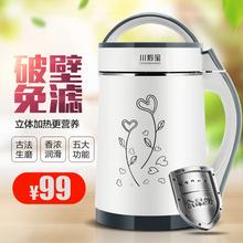 川黔宝米糊果汁五谷豆浆机免过滤全自动多功能家用自动加热正品