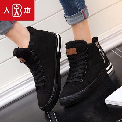 人本棉鞋 韩版冬季女式保暖鞋 加绒加厚女生短靴子内增高女雪地鞋