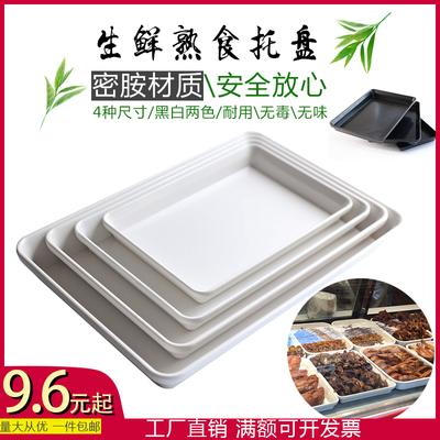 2018新料密胺仿瓷水杯托盘长方形加深加厚熟食冷菜卤味自助餐盘