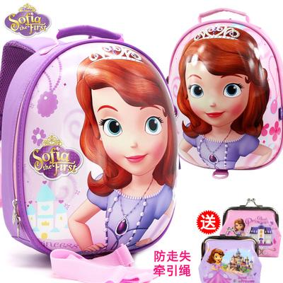 苏菲亚小公主书包宝宝儿童幼儿园迪士尼女童3-5岁可爱卡通蛋壳包