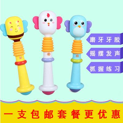 美贝乐新生儿宝宝0-1岁BB棒手摇铃婴儿牙咬3-6-12个月益智玩具