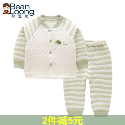 憨豆龙婴儿内衣套装彩棉保暖加厚宝宝衣服男女儿童夹棉冬装秋衣裤