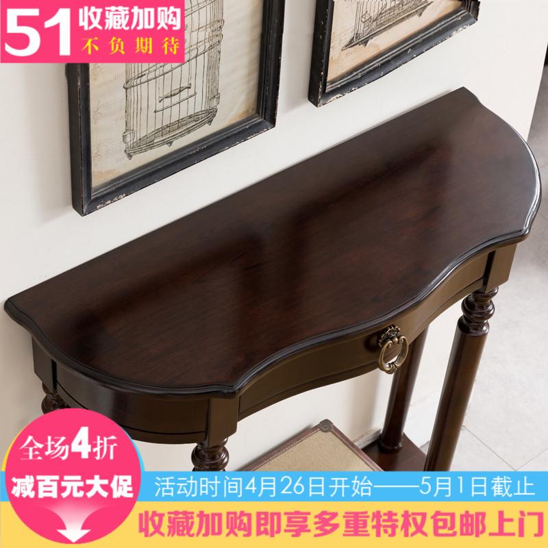 美式全实木玄关桌
