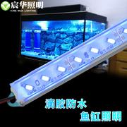 宸华LED硬灯条12V高亮5730贴片冰蓝色柜台KTV装饰led灯条灯带