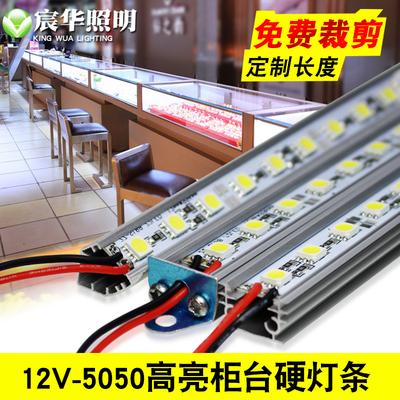 宸华LED灯条12V高亮5050贴片V型铝槽硬灯条珠宝手机柜台灯条超亮