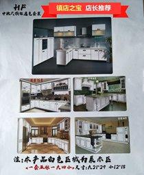 橱柜通用色卡集成灶全铝家具成品选色透明模板选色效果展示板胶片