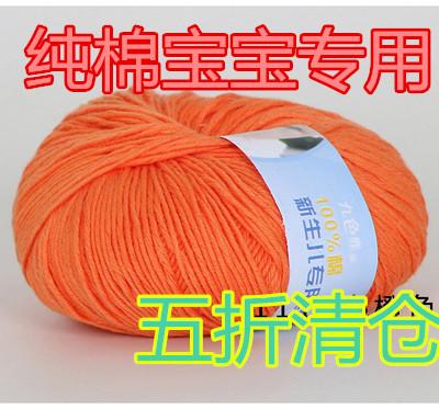 Пряжа / нити для вязания Артикул 581909668202