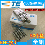 Amp bnc connector free welding monitoring BNC head 75-3-4-5 video cable adapter Q9 head coaxial copper