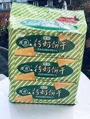 山东特产青岛特产山东特产青食钙奶饼干儿童铁锌饼干大礼包6连包