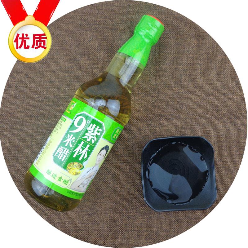 【醋蛋液】山西紫林9度泡浸蛋醋米醋泡黑豆纯粮酿造500ml*2瓶包邮
