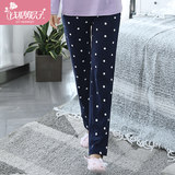 Pregnant women's household pants, single cotton outerwear spring and autumn pajamas, underpants, postpartum trousers, monthly clothes and trousers in autumn