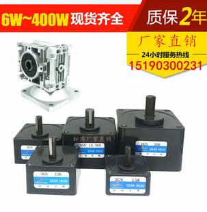 松岗电机齿轮箱6W~400W/调速电机齿轮减速机/变速箱/RV减速机