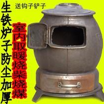 精品柴火炉子取暖采暖家用烧木柴木碳两用柴火炉子圆桌炉