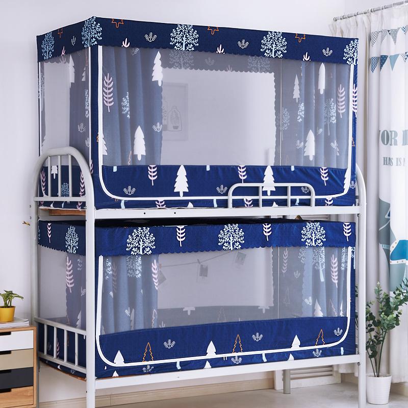 年年好ins风床帘蚊帐一体式遮光布寝室必备学生宿舍遮光上铺下铺