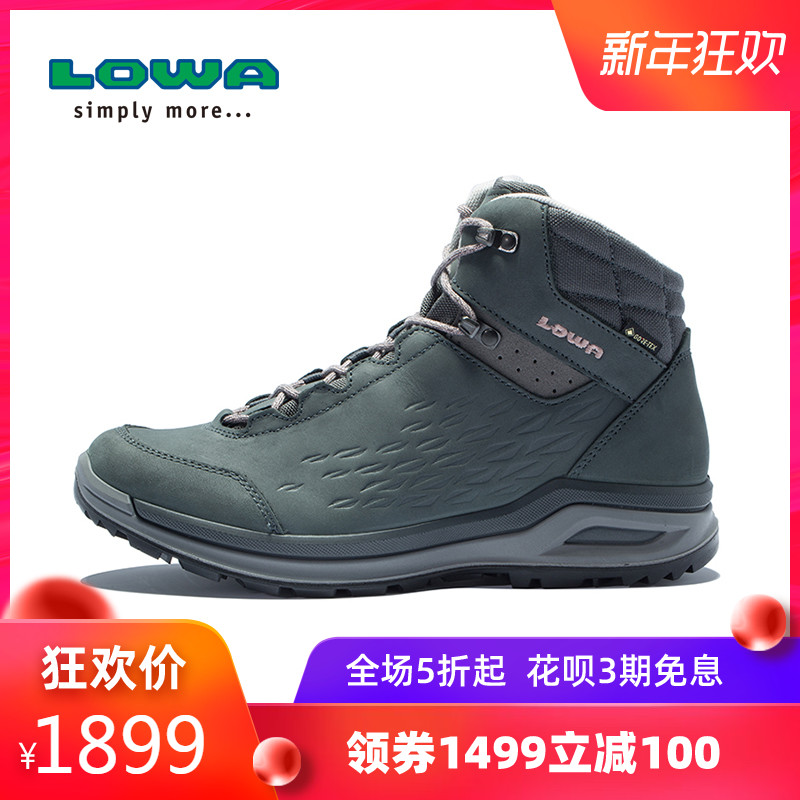 LOWA户外LOCARNO GTX QC 女式中帮防水耐磨登山徒步鞋 L320815