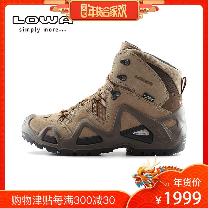 LOWA 户外登山鞋ZEPHYR GTX男式中帮鞋徒步防水装备L310585 026