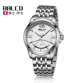 Swiss Made Balco拜戈 瑞士名表 钢带石英男士手表 1010Q3354