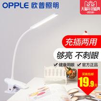 便携式LED小台灯USB充电护眼阅读台式夹式宿舍卧室床头触摸可调节
