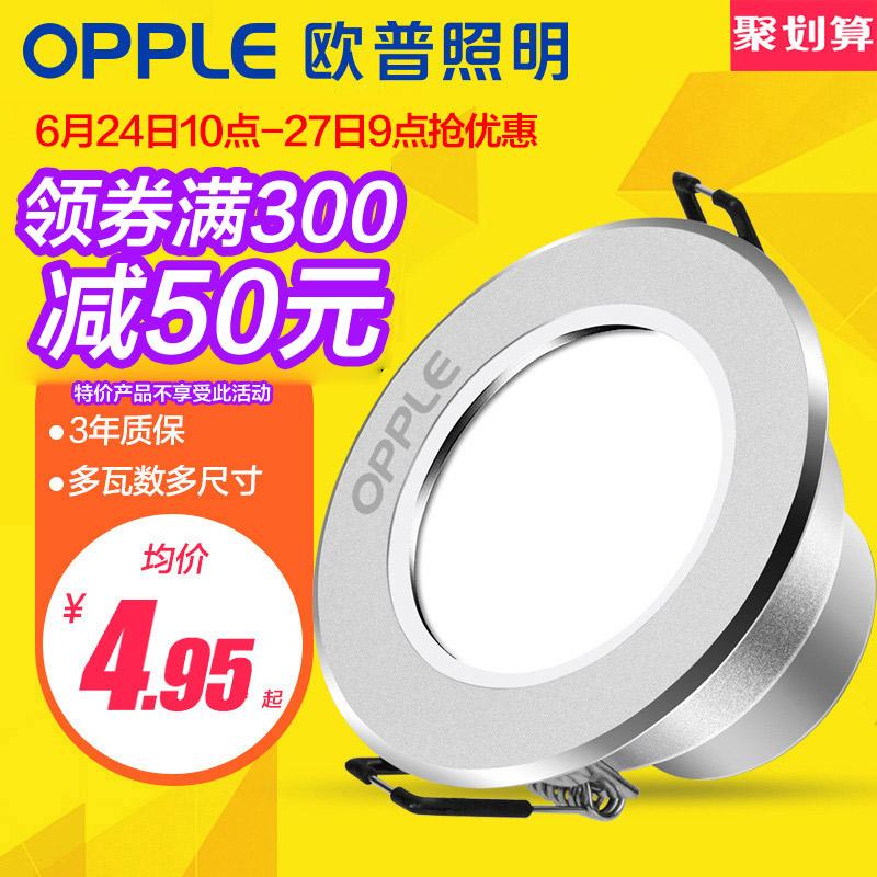 Встраиваемые точечные светильники Артикул 39573990396