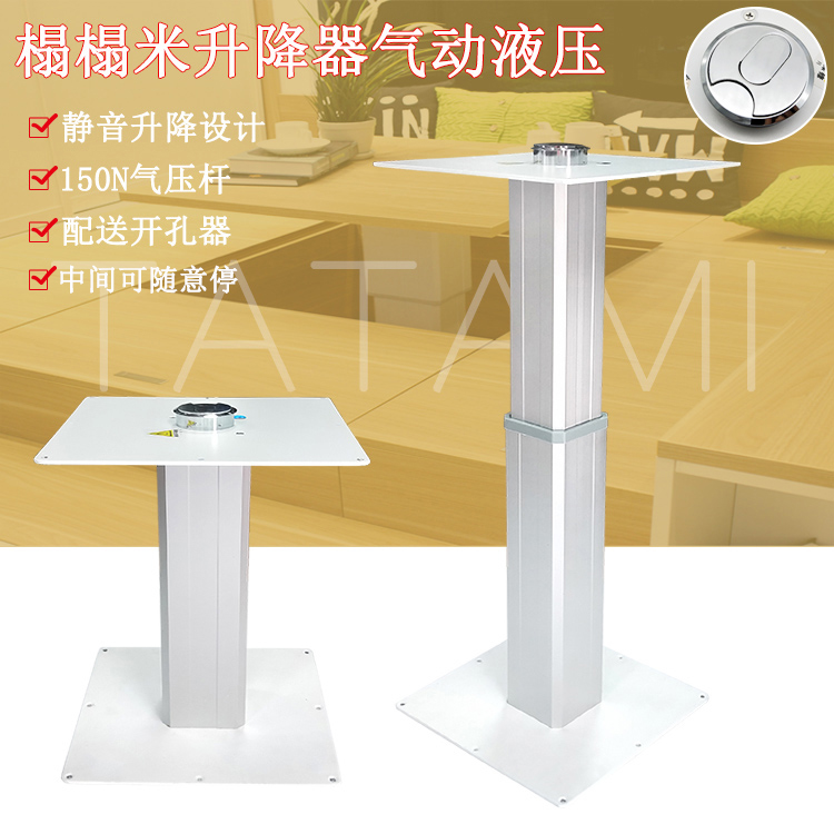 Обеденные столы и стулья в японском стиле Артикул 561508506724