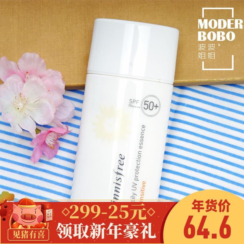 韩国Innisfree悦诗风吟提亮水润润色防晒霜SPF50清爽不油敏感肌用