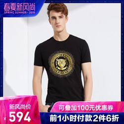VJC/威杰思夏季新款男装短袖T恤时尚简约百搭潮流时尚帅气T恤