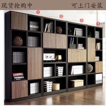 包邮 办公书柜经理办公室文件柜资料柜组合书架大书柜展示柜子定制
