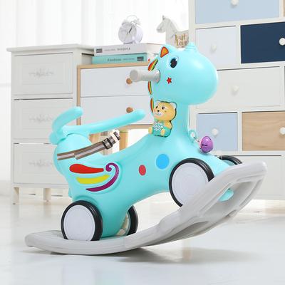 宝宝摇椅婴儿塑料带音乐摇马两用安全带儿童玩具1-6周岁小木马车
