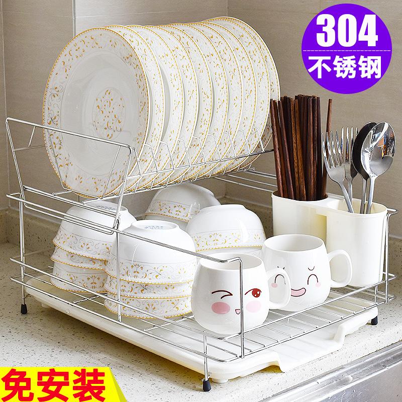 厨房304不锈钢碗架沥水架单层双层碗碟碗筷架收纳碗盘用品置物架
