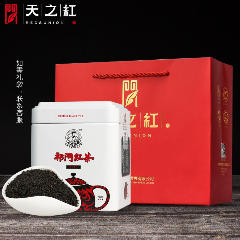 Чай Ци Мэнь Хун Ча Артикул 22651392481
