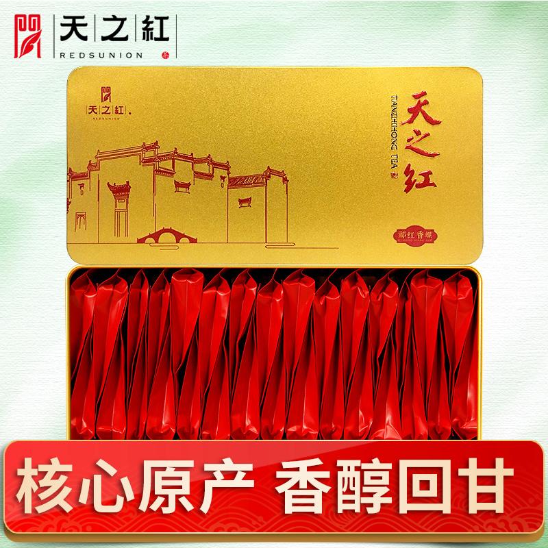 Чай Ци Мэнь Хун Ча Артикул 577918571444