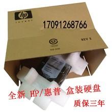 惠普376597-001 72G 10K SAS DL380 DL580 ML370 G5 G6服务器硬盘