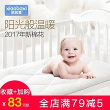 笑巴喜婴儿床垫褥子宝宝纯棉冬季床垫被褥新生儿童棉花床褥棉垫子