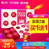 预售阿胶膏方7天固元 鹤王驴皮膏滋补品即食女士型 买1送1