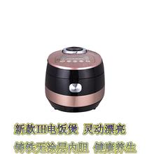 威王鑄鐵無涂層內膽電飯煲IH電磁加熱4升容量適合2-3-4-8人