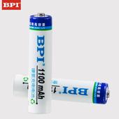 bpi倍特力7号可充电电池1100mAh镍氢1.2v高容量组合10440定制AAA