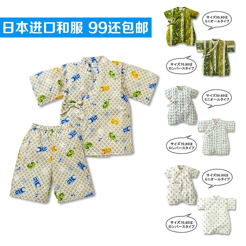 日本进口nissen童装19夏装宝宝婴儿和服纯棉连身衣连体哈衣