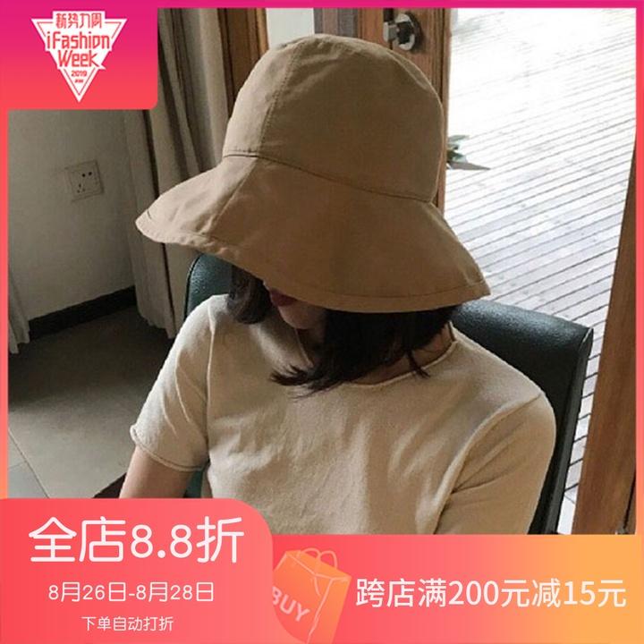 Женские шляпки Артикул 554838032499