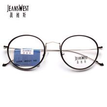 潮女金属配近视镜架方男个性 眼睛 jeanswest眼镜框文艺复古圆韩版
