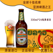 瓶装6草莓青柠瑞可德林果味啤酒瑞典原装进口